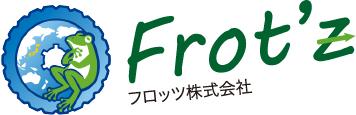 フロッツ株式会社